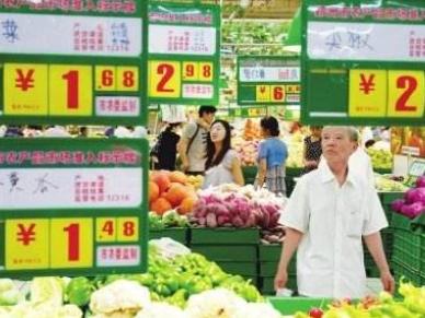 国家统计局:物价有基础、有条件控制在全年预期目标范围内