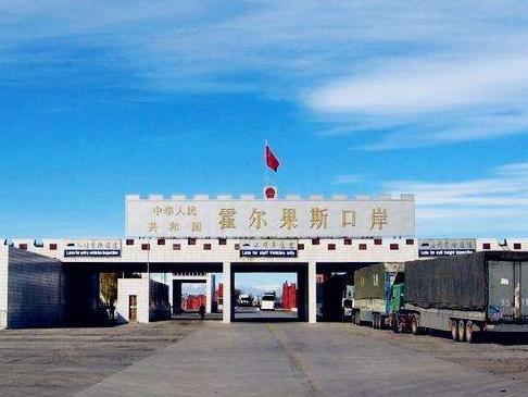 前十月新疆霍尔果斯口岸向哈萨克斯坦出口果蔬逾6万吨