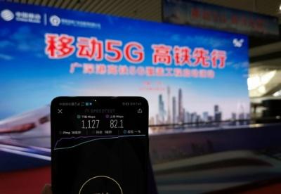 广深港高铁内地段5G覆盖工程启动