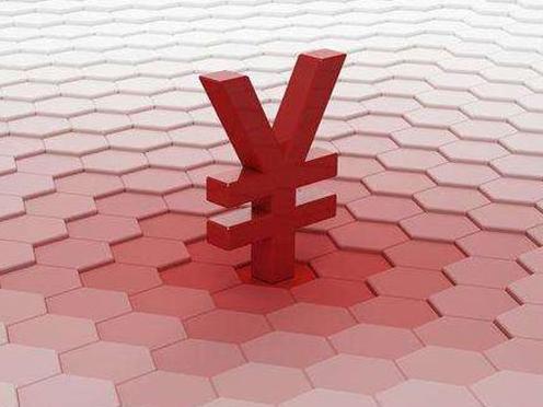 如何培育中国经济新动能?权威报告这样说