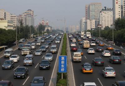中秋假期全国交通运输平稳有序  客运量约1.49亿人次