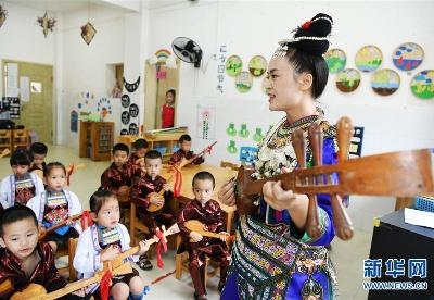 贵州榕江:民族文化传承从娃娃抓起