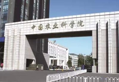 中国农科院畜禽良种化科研攻关计划取得多项成果