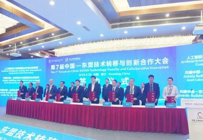 东盟各国希望与中国加强新兴领域技术合作