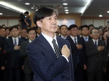 韩国总统文在寅正式任命政府部分高级别官员