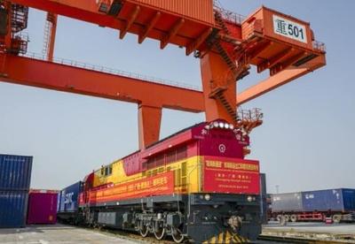 新华丝路发布《陆海新通道建设的机遇、难点与解决方案研究》报告