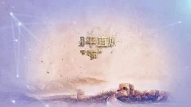 """中央储备粮四平直属库有限公司""""端牢中国饭碗""""公众开放日"""