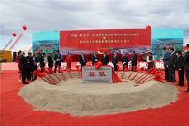 中国(黑龙江)自由贸易试验区黑河片区启动建设仪式现场