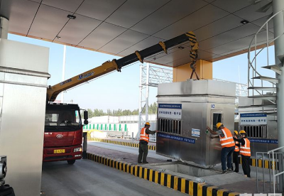 北京开始拆除高速公路省界收费站