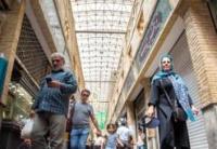 伊朗的经济危机和抗议运动