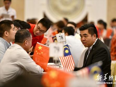 马来西亚加强对华企业合作