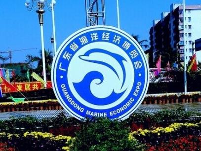 """海博会""""定居""""深圳"""
