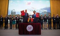 中德两国科学院发布《北京宣言》 共同倡议加强基础研究