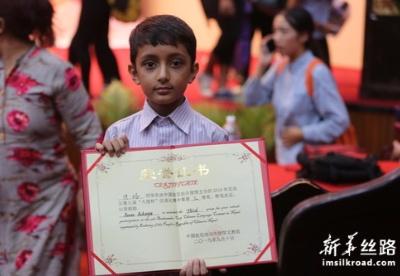 尼泊尔举行多项中文和中华才艺比赛颁奖典礼