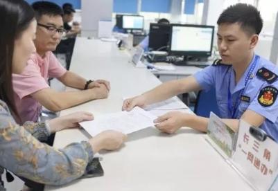 """启动电子印章  长三角打造政务服务一体化""""旗舰店"""""""