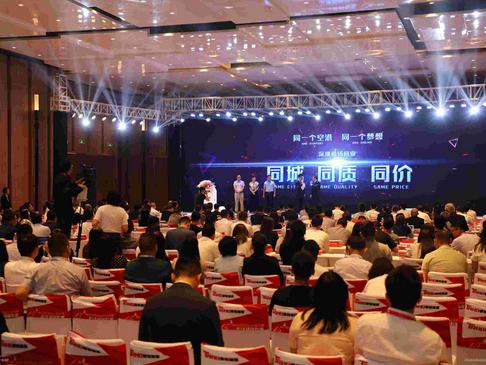 """深圳机场300多个商业网点全面实现""""同城同质同价"""""""
