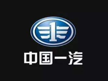专访:中德汽车工业合作正当其时——访一汽集团全球前瞻设计中心总经理张志刚