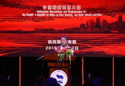 全球潮商汇聚新西兰共谋中国与世界经济合作