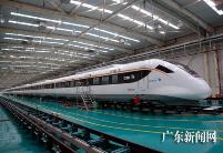 广东江门吹响建世界级轨道交通产业基地集结号