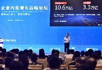 华为雷战奎:携手打造鲲鹏计算产业生态  共铸数字中国底座