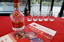 中国名酒五粮液香飘塞纳河