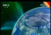 央视新闻联播:习近平致信祝贺大庆油田发现60周年  国务院电贺大庆油田发现60周年