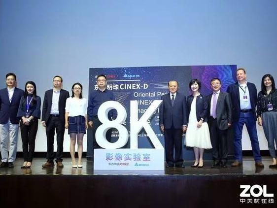 """两岸企业携手在上海推出""""8K影像实验室"""""""