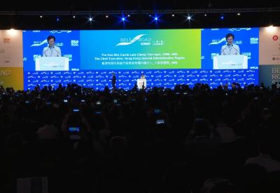 """林郑月娥:香港是通往""""一带一路""""国家的重要通道"""