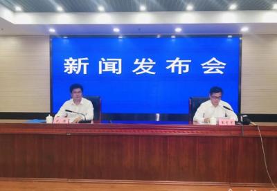 安徽省发布新一代人工智能产业基地建设实施方案