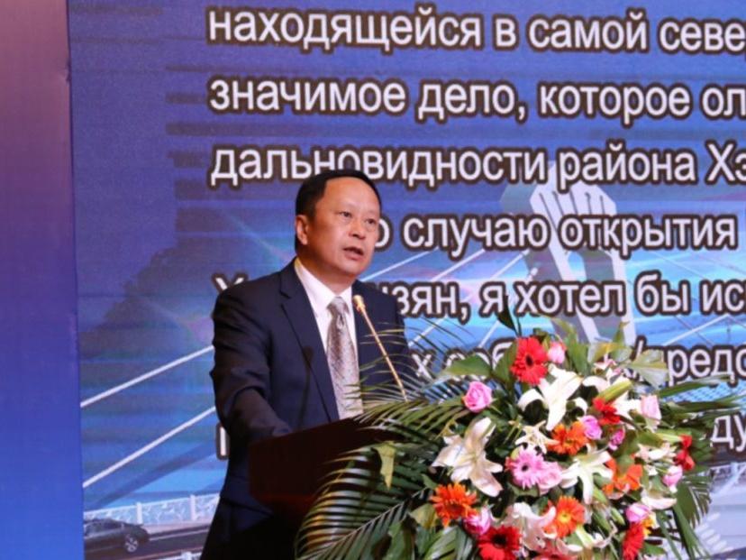 上海月星集团独立董事高红光:黑河将成为中俄物流通道节点