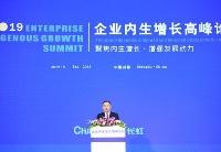 四川发展李文清:发挥国有资本运营功能 助推企业内生增长