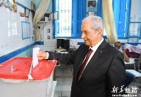 突尼斯总统选举投票开始