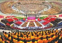 大庆油田发现60周年庆祝大会举行