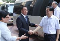 云南省党政代表团赴广州恒大总部考察 许家印全程陪同