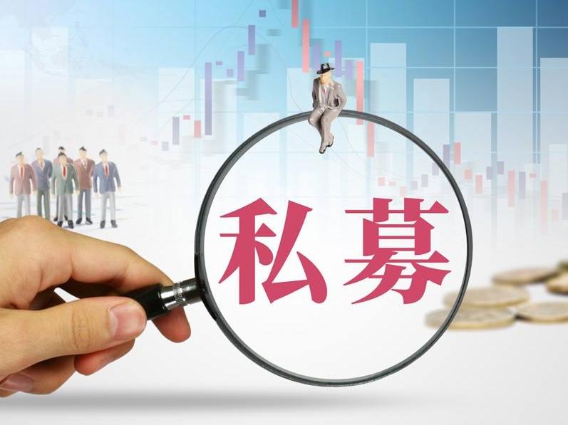 私募股权投资活力将进一步激发 行业发展或迎新机遇