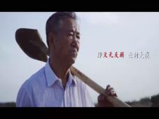 古稀老人的桑梓情怀—平罗县陶乐镇王恒兴