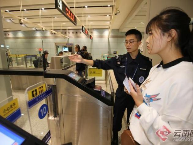 昆明机场口岸启用10条出境自助查验通道