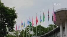 第七届中国-中亚论坛在广西南宁举行