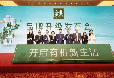 伊利倡议与世界携手 共建全球健康生态圈