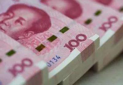 云南跨境人民币累计结算突破5000亿元