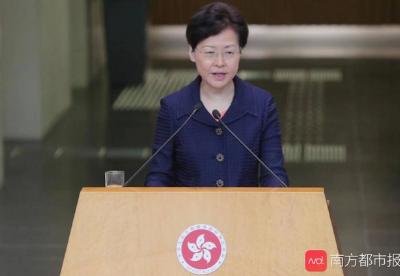 林郑月娥:2019年施政报告包括多项惠民新措施