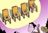 河南为吸引人才集中提供15万多个就业岗位