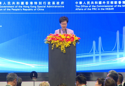 林郑月娥:特区政府将竭尽所能助香港青年抓住粤港澳大湾区机遇
