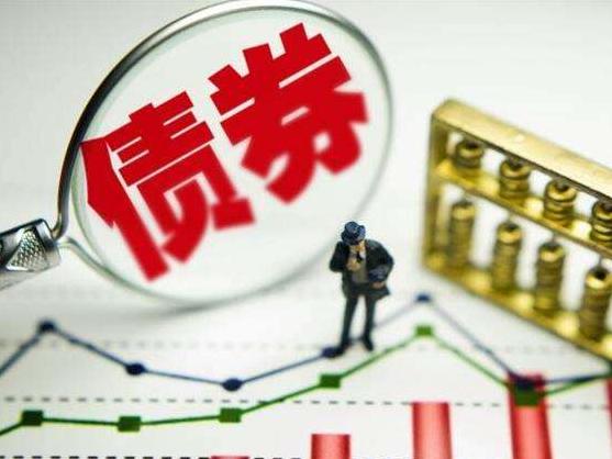 """多项利好提升中国债券市场的""""国际成色"""""""