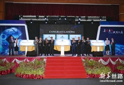 马来西亚首家数字银行开业