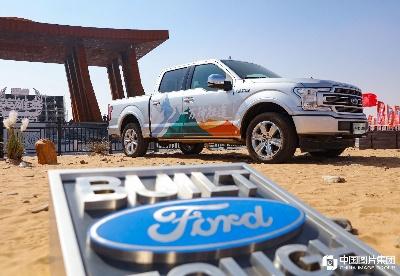 零距离体验越野生活——2019第14届阿拉善英雄会汽车博览会如约而至