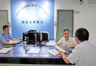 中国社会治理转型:多重治理策略的共同作用