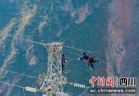 """四川推动""""三区两州""""电网基建工程陆续投产"""
