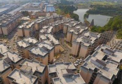 贵州易地扶贫搬迁已累计完成184.01万人