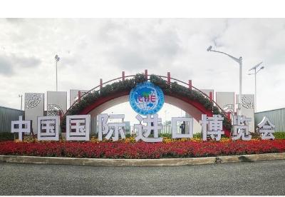 49家平台对接进博会:助力上海成为辐射亚太的进口商品集散地